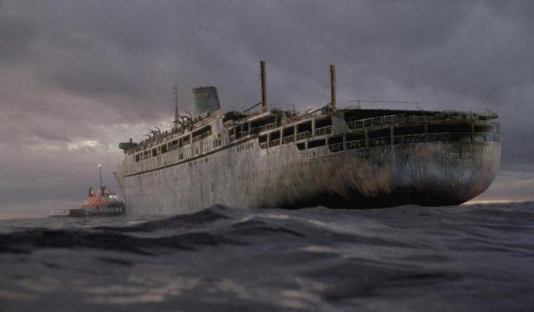 SS Ouran Medan