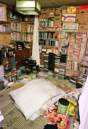 Tsumotu Miyazaki's home