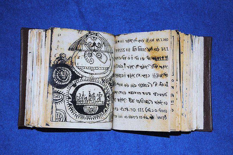 The Rohonc Codex