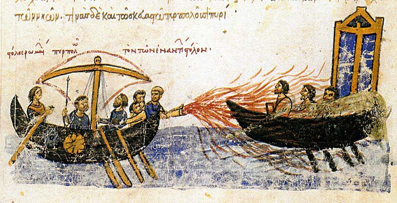 Secret weapon of Byzantines