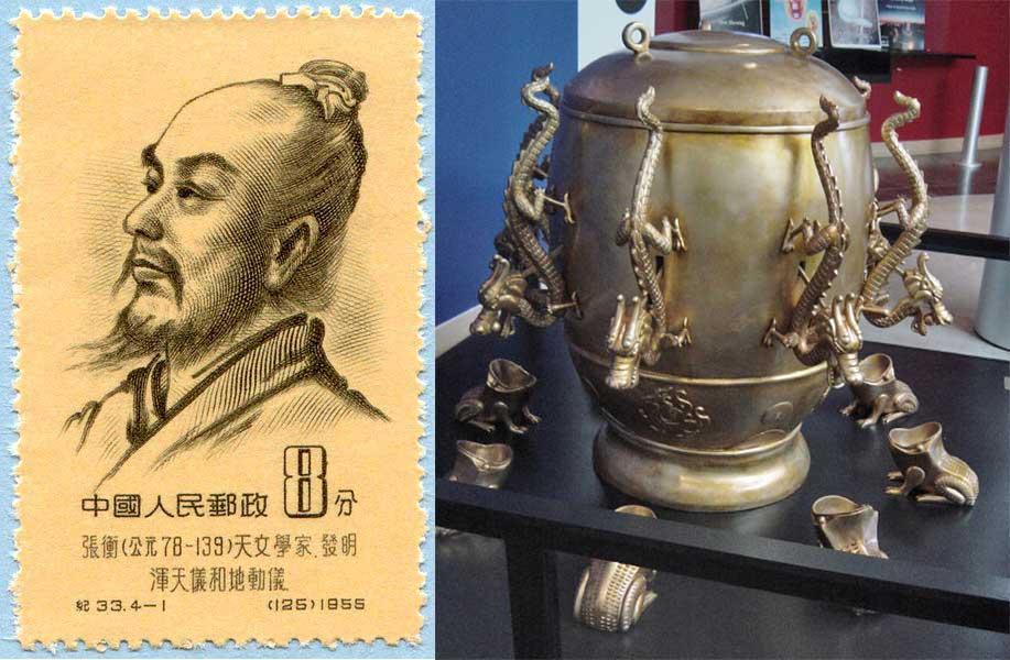 Zhang Heng's Seismoscope